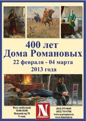 kd_400.jpg